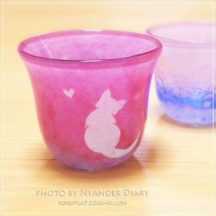 可愛い猫のイラスト 猫の食器 デザイングラス