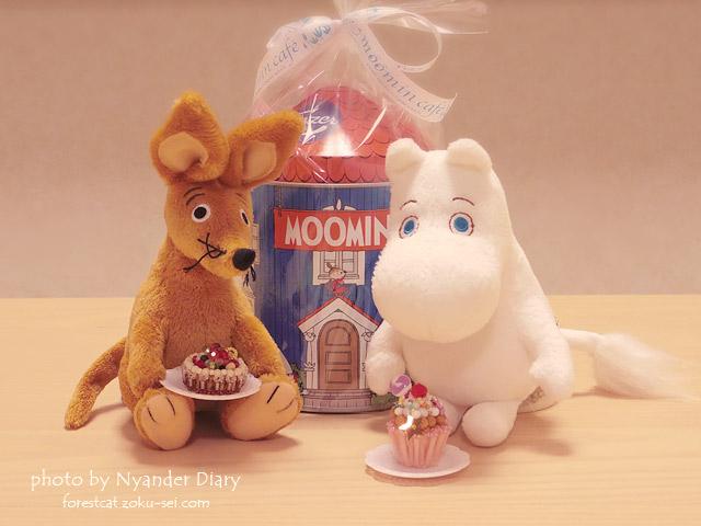 ムーミンショップ 小さなぬいぐるみとチョコレートのお菓子のセット