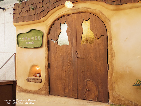 猫の窓 かわいいドア