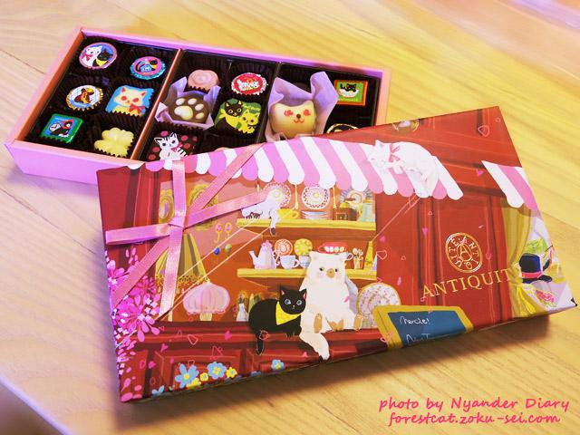 猫のイラストチョコレート ANTIQUITE